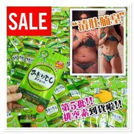 日本激瘦排空素 60粒 (補營+排毒=完美瘦身)