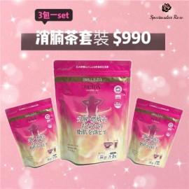 A27 Belleza 日本強效減腩茶排毒茶 (20小包) (一套3包)  ***升級優惠***