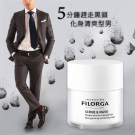Filorga去角質注氧泡泡面膜 55ml (超級方便**5分鐘趕走黑頭加清潔毛孔)