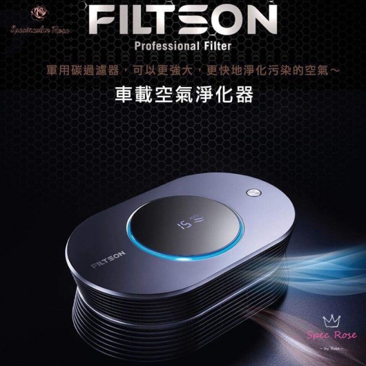 韓國FILTSON空氣淨化過濾儀