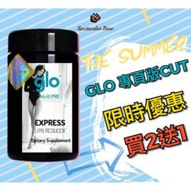 GLO 尊業版強效爆脂丸 (Cut脂丸) 買2送1共3樽
