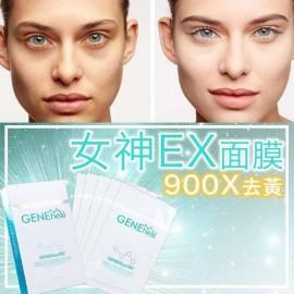 GENEheal GENEheal 女神EX面膜 (1盒5片)