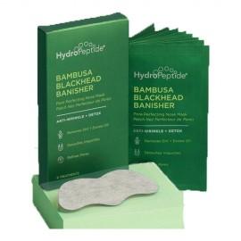 HydroPeptide 竹炭細緻毛孔貼 8片 (消滅黑頭)