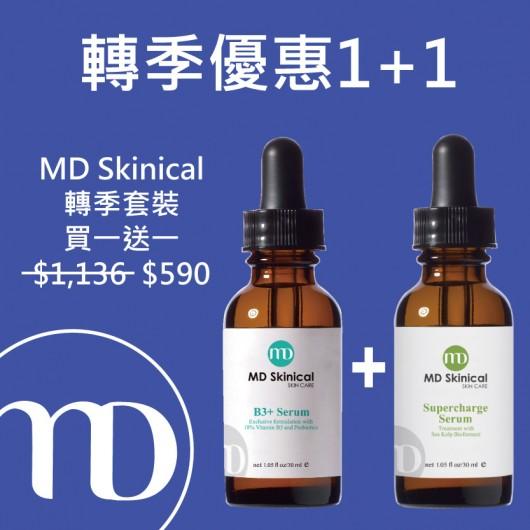 【秋季1+1優惠】MD SKINICAL 升級極致18%維他命B3+精華 30ML (送海藻賦活全效精華)