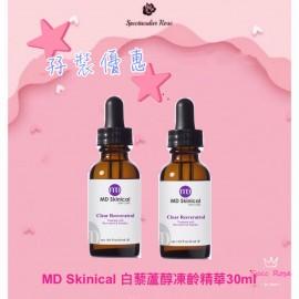 A67 MD Skinical 白藜蘆醇凍齡精華 30ml x 2