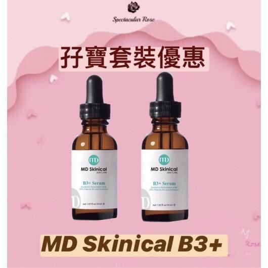 A63 升級極致18%維他命B3+精華 30ml (正水油平衡/撫平皮膚上的粒粒/延緩肌膚老化/加強肌膚防禦力/阻止色素)
