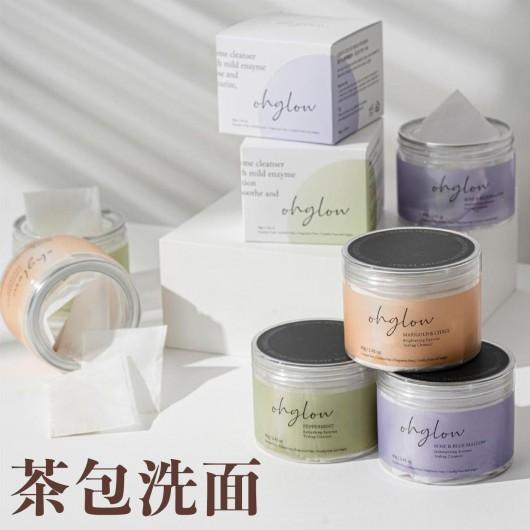 韓國 Ohglow 鮮花茶包洗面 (紫羅蘭) 1盒20次份量 (3件裝)