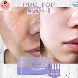 Protop 全新水膜 緊緻+祛皺+注水 禦齡針 5MLx10