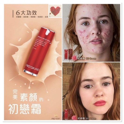 Protop 初戀霜 Protop Dream Skin EE Cream 30ml SPF50+ PA+++ (敏感肌/暗瘡肌適用) ***升級優惠***