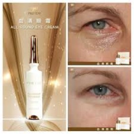 Protop 血清眼霜 (5MLX3) | 祛紋|黑眼圈血清素