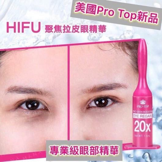 Protop 4D 拉皮眼精華 1.5ml x 8支裝 譚小環推介