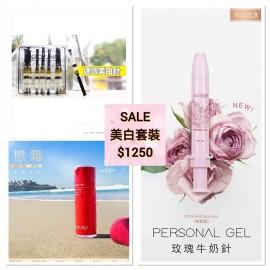 Protop RoseHills SR37 美白套裝 (速效美白針 2.5MLX10 + 玫瑰牛奶美白針 10ML  + Protop Dream Skin EE Cream 初戀霜 30ml SPF50+ PA+++ )