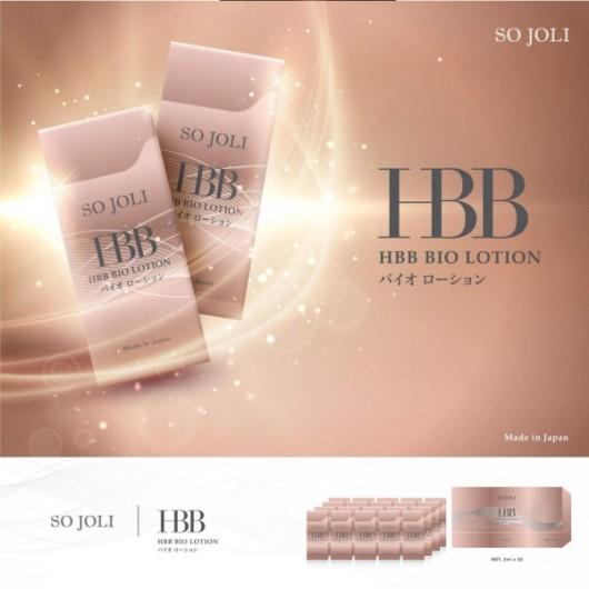 So Joli HBB美肌菌人体幹細胞培養液 2ml x 20