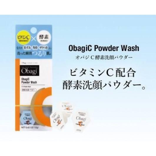 Obagi ObagiC 酵素潔顏粉 30粒 (黑頭粉刺大掃除)