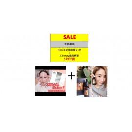 聖誕套裝Hebe 8 初生天使奇蹟面膜+ X Luxury 女皇急救水精華2018最新加強版 30ml